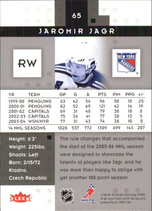 2005-06-Hot-Prospects-Hockey-Card-Pick thumbnail 125