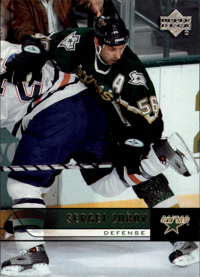 2006-07 Upper Deck #64 Sergei Zubov