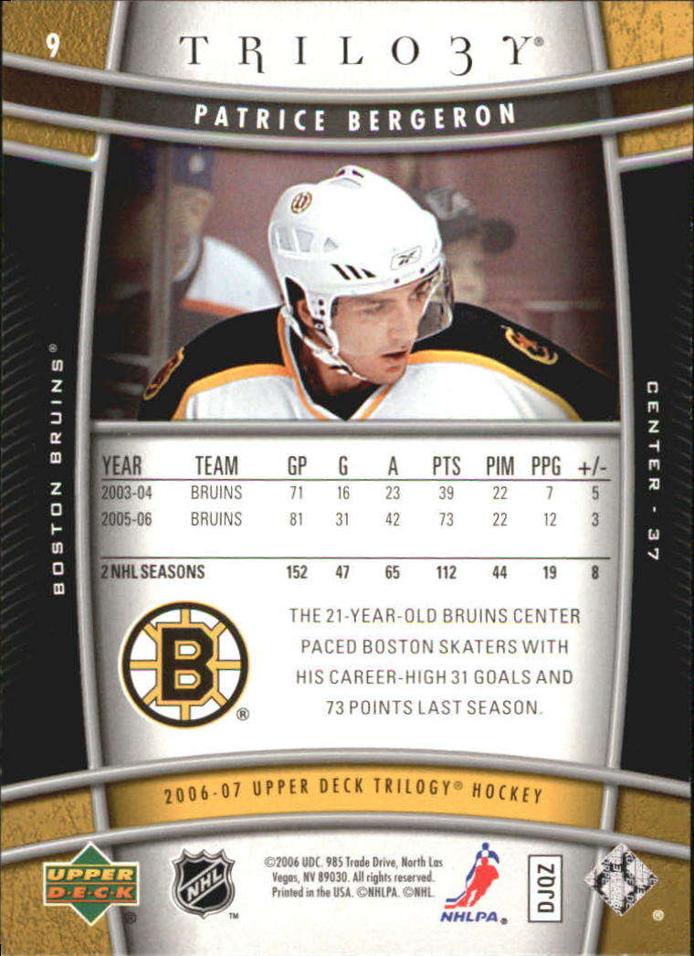 2006-07-Upper-Deck-Trilogy-Hockey-Cards-Pick-From-List thumbnail 15