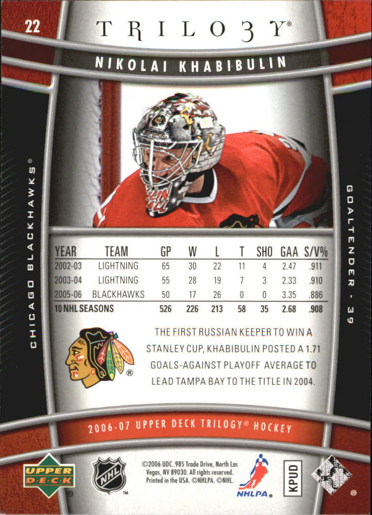 2006-07-Upper-Deck-Trilogy-Hockey-Cards-Pick-From-List thumbnail 29