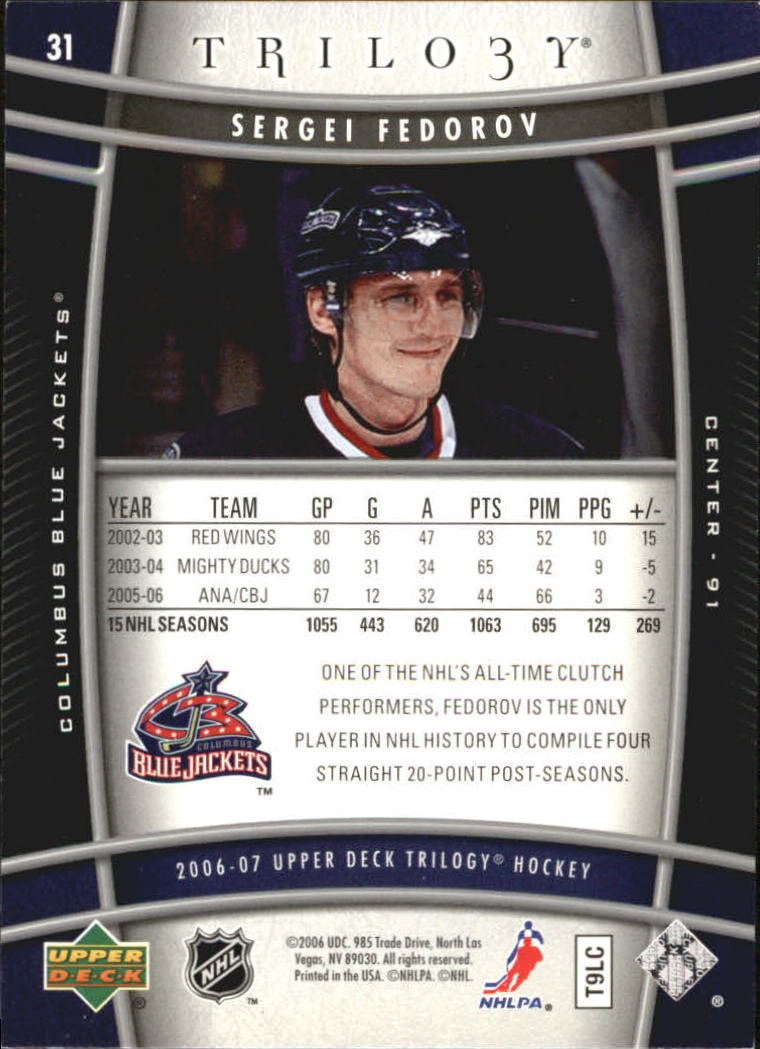 2006-07-Upper-Deck-Trilogy-Hockey-Cards-Pick-From-List thumbnail 43