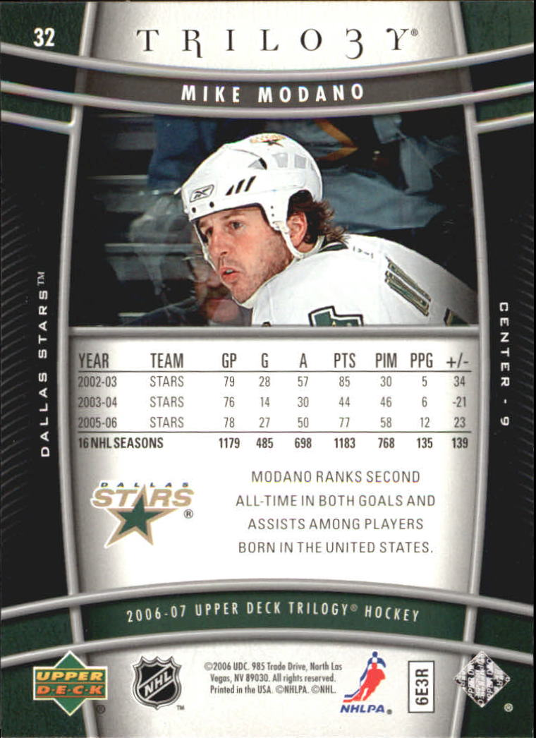 2006-07-Upper-Deck-Trilogy-Hockey-Cards-Pick-From-List thumbnail 45