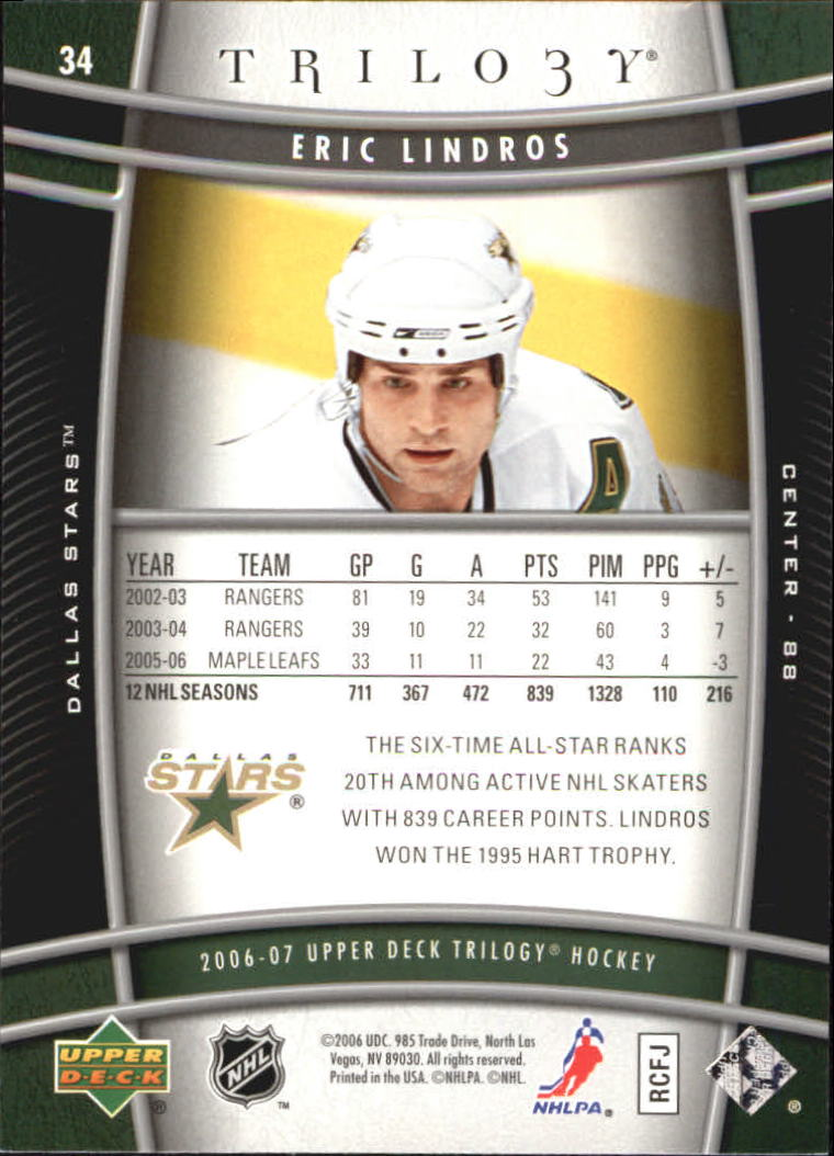 2006-07-Upper-Deck-Trilogy-Hockey-Cards-Pick-From-List thumbnail 49