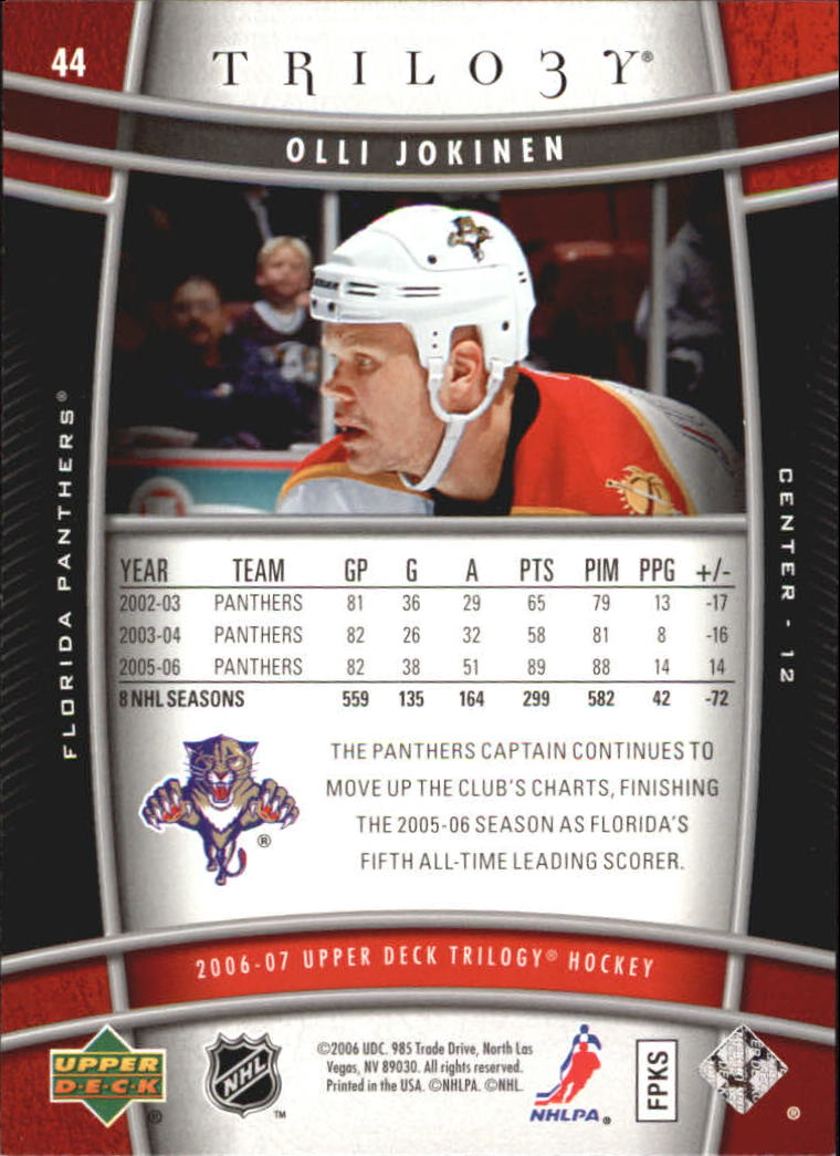 2006-07-Upper-Deck-Trilogy-Hockey-Cards-Pick-From-List thumbnail 65