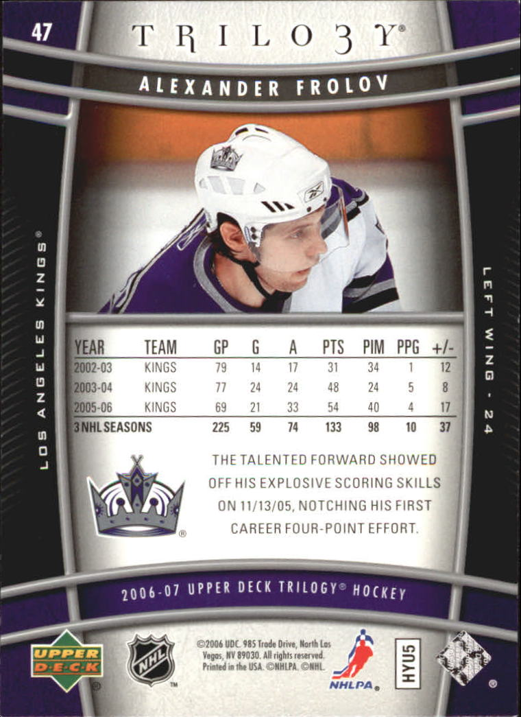2006-07-Upper-Deck-Trilogy-Hockey-Cards-Pick-From-List thumbnail 69