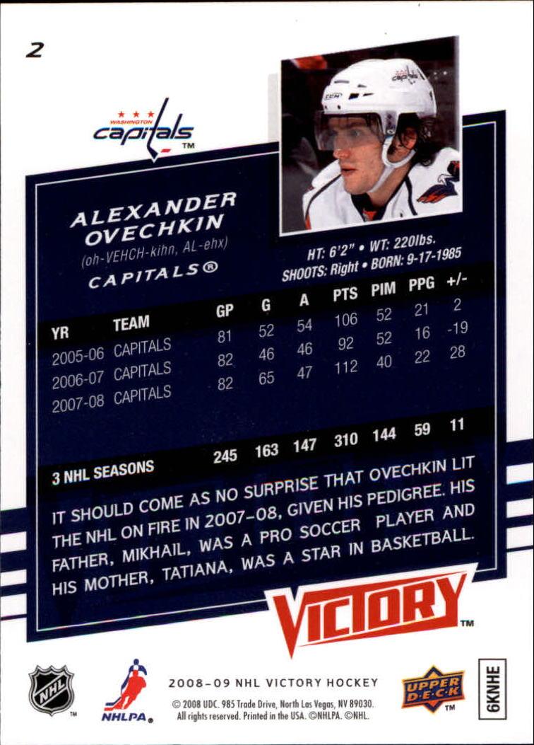 2008-09 Upper Deck Victory #2 Alexander Ovechkin back image