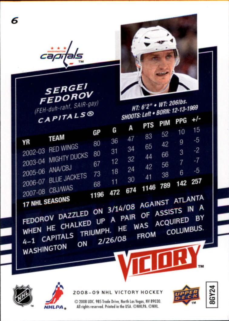 2008-09 Upper Deck Victory #6 Sergei Fedorov back image