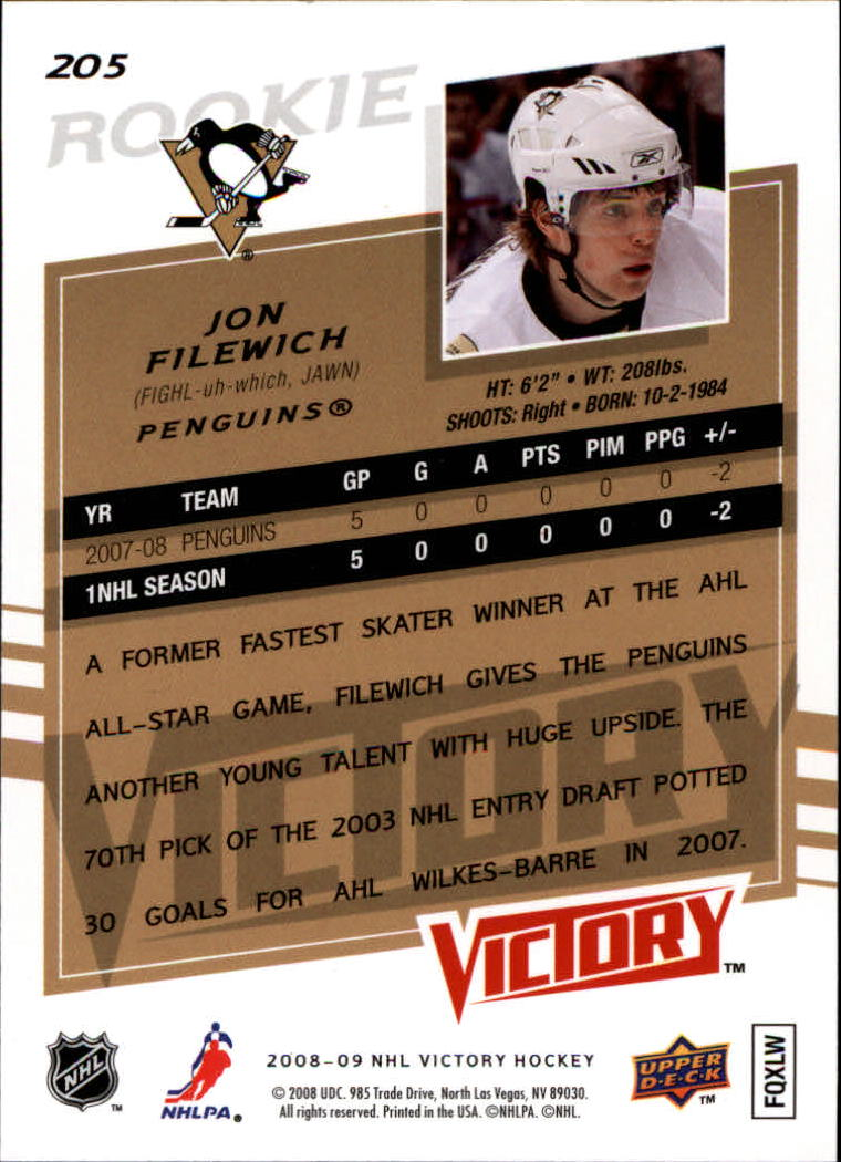 2008-09 Upper Deck Victory #205 Jon Filewich RC back image