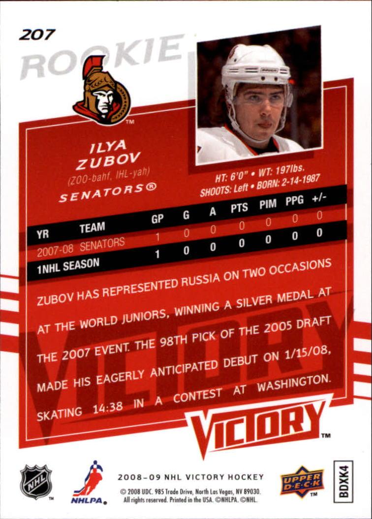 2008-09 Upper Deck Victory #207 Ilya Zubov RC back image