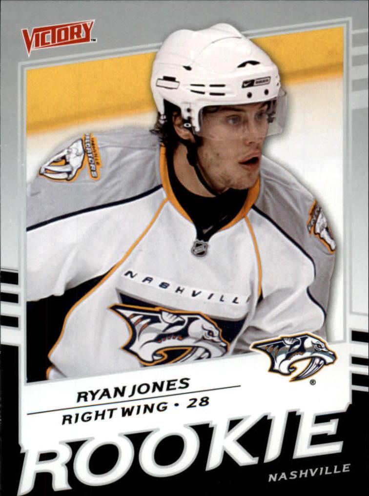 2008-09 Upper Deck Victory #330 Ryan Jones RC