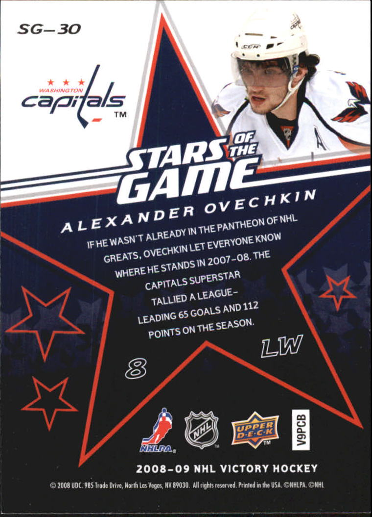 2008-09 Upper Deck Victory Stars of the Game #SG30 Alexander Ovechkin back image