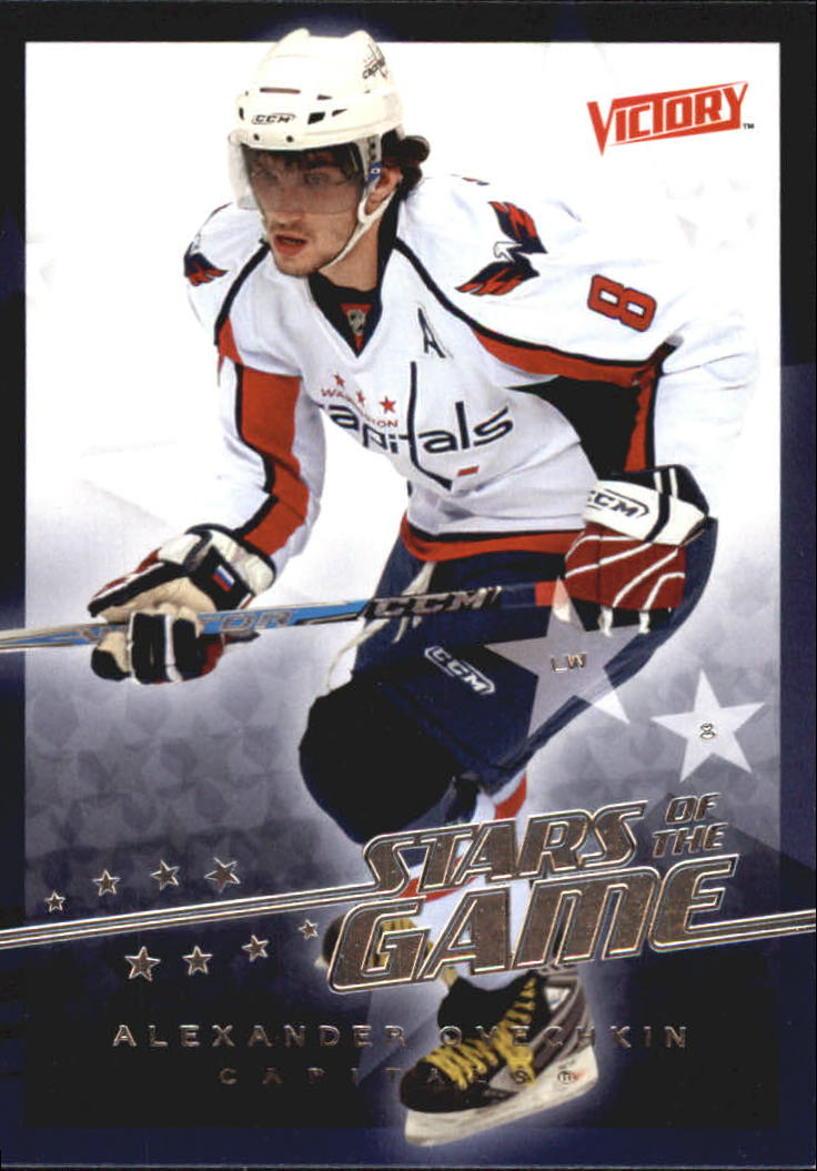2008-09 Upper Deck Victory Stars of the Game #SG30 Alexander Ovechkin