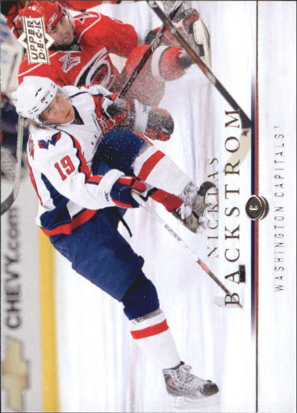 2008-09 Upper Deck #1 Nicklas Backstrom