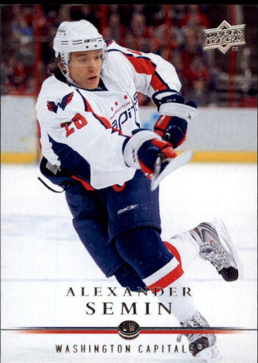 2008-09 Upper Deck #2 Alexander Semin