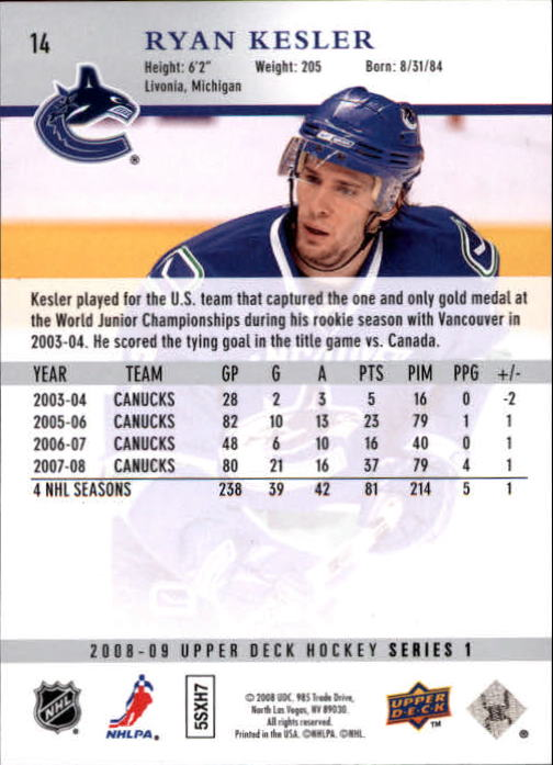 2008-09 Upper Deck #14 Ryan Kesler back image