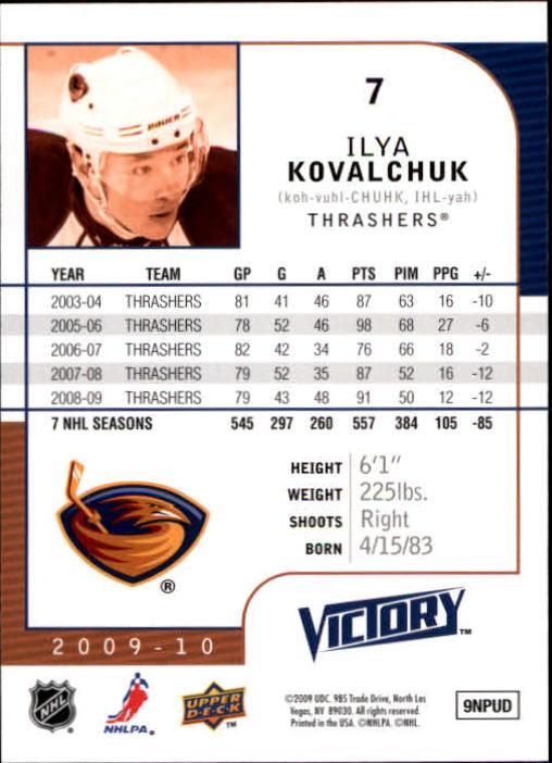 2009-10 Upper Deck Victory #7 Ilya Kovalchuk back image