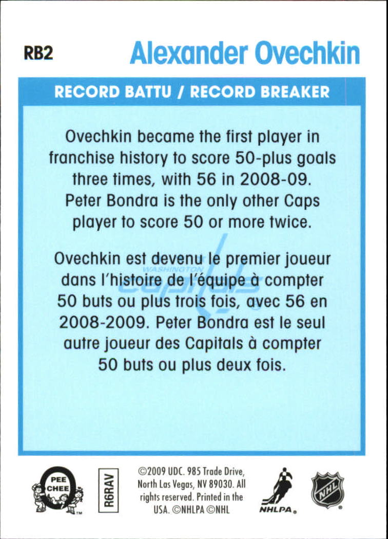 2009-10 O-Pee-Chee Record Breakers #RB2 Alexander Ovechkin back image