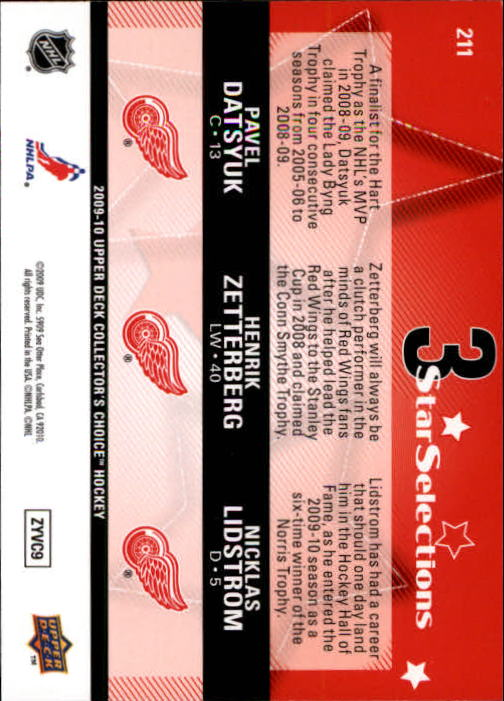 2009-10 Collector's Choice Reserve #211 Henrik Zetterberg/Nicklas Lidstrom/Pavel Datsyuk back image