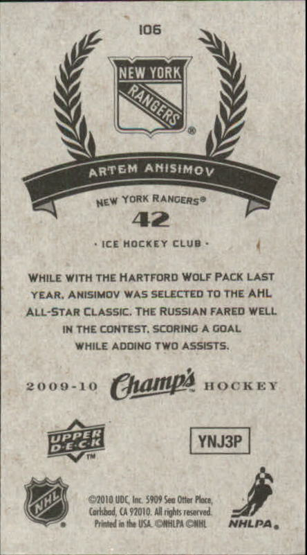 2009-10 Upper Deck Champ's #106 Artem Anisimov RC back image