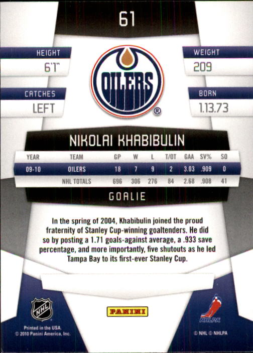 2010-11-Panini-Certified-Hockey-Cards-Pick-From-List thumbnail 109