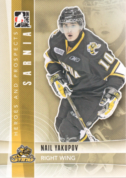 2011-12 ITG Heroes and Prospects #27 Nail Yakupov CP
