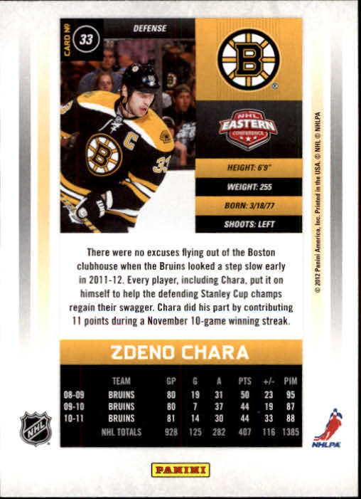 2011-12-Panini-Contenders-Hockey-Cards-Pick-From-List thumbnail 67