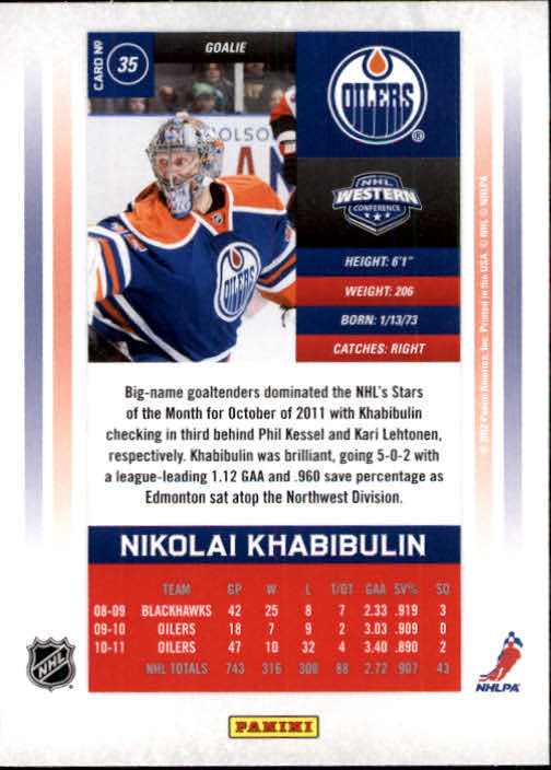 2011-12-Panini-Contenders-Hockey-Cards-Pick-From-List thumbnail 71