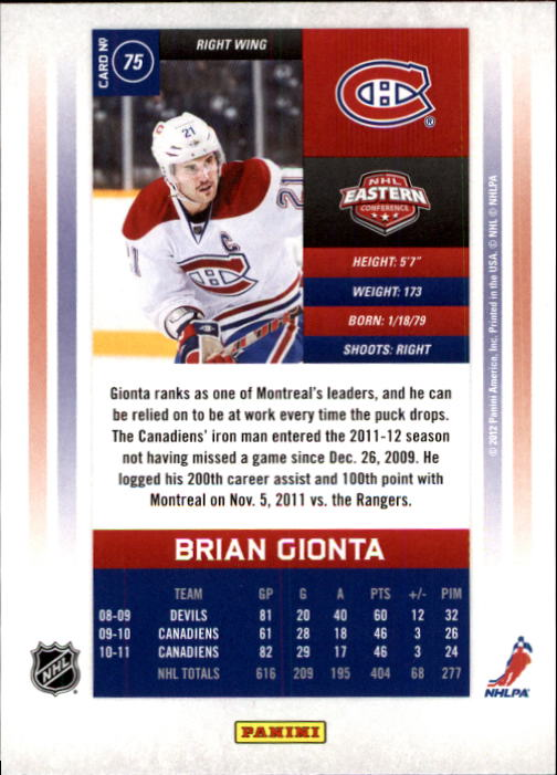 2011-12-Panini-Contenders-Hockey-Cards-Pick-From-List thumbnail 151