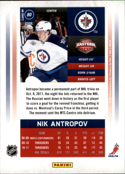 2011-12-Panini-Contenders-Hockey-Cards-Pick-From-List thumbnail 161