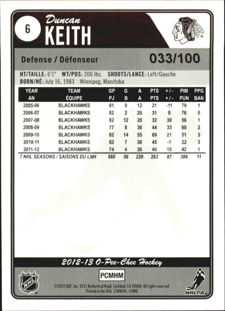 2012-13-O-Pee-Chee-Hockey-Cards-1-250-Pick-From-List thumbnail 13
