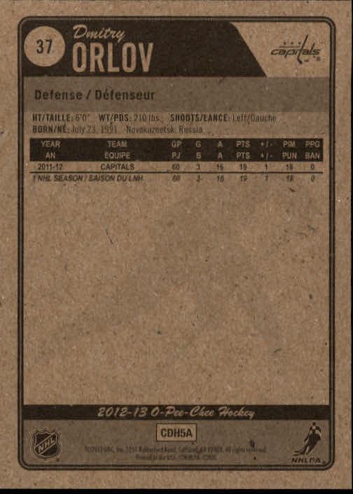2012-13-O-Pee-Chee-Hockey-Cards-1-250-Pick-From-List thumbnail 69