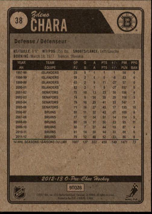 2012-13-O-Pee-Chee-Hockey-Cards-1-250-Pick-From-List thumbnail 71