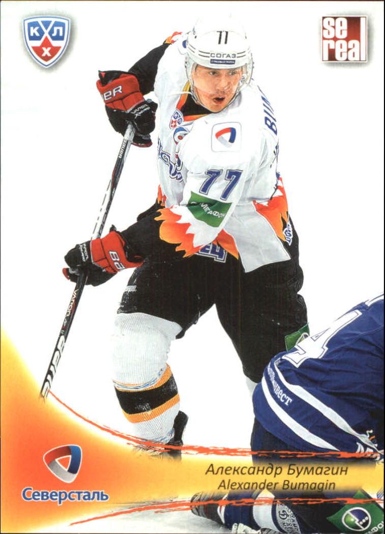 2013-14 Russian Sereal KHL #SST009 Alexander Bumagin