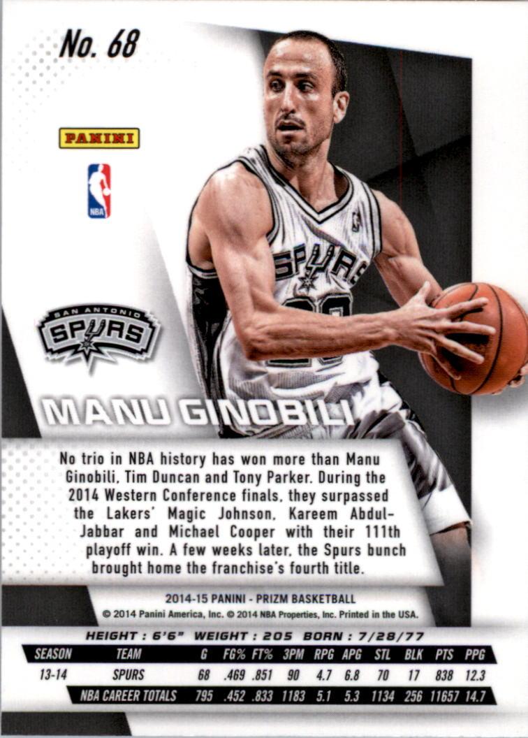2014-15-Panini-Prizm-Basketball-s-1-200-You-Pick-Buy-10-cards-FREE-SHIP thumbnail 53