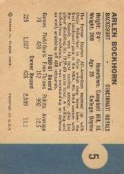 1961-62 Fleer #5 Arlen Bockhorn back image