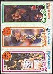 1980-81 Topps #131 132 Kareem Abdul-Jabbar TL/93 Robert Parish TL/126 Tom Burleson