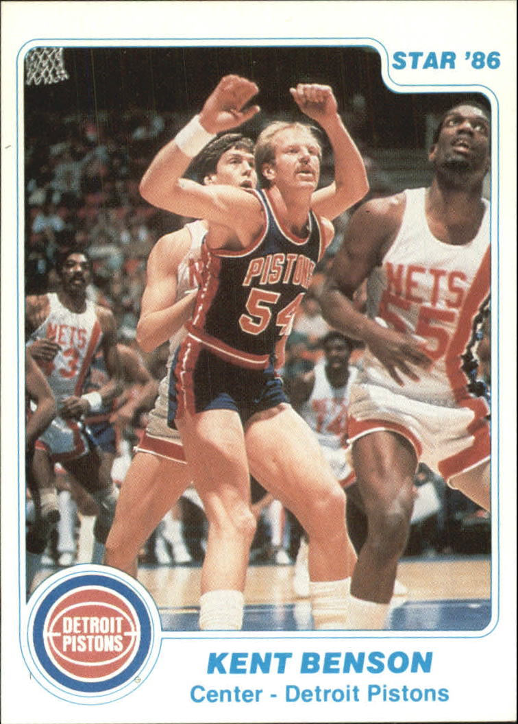 1985-86 Star #11 Kent Benson