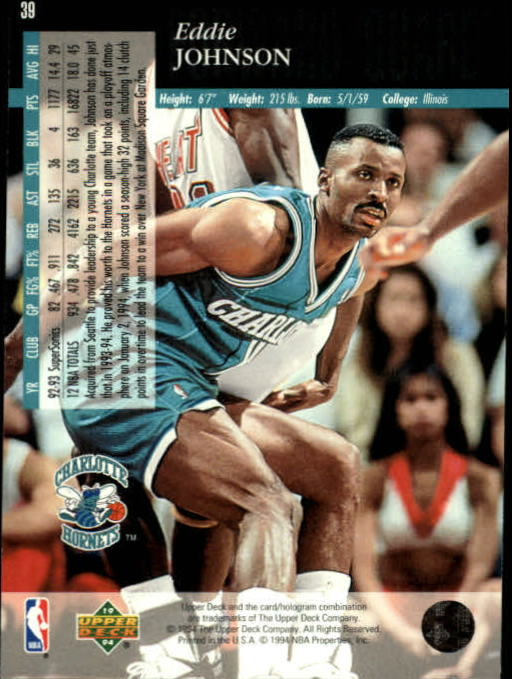 1993-94-Upper-Deck-SE-Basketball-Cards-Pick-From-List thumbnail 79