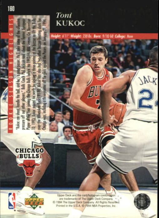 1993-94-Upper-Deck-SE-Basketball-Cards-Pick-From-List thumbnail 321
