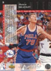 1993-94-Upper-Deck-SE-Electric-Court-Basketball-Cards-Pick-From-List thumbnail 91