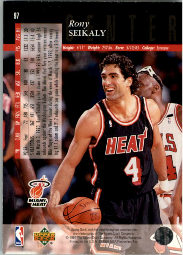 1993-94-Upper-Deck-SE-Electric-Court-Basketball-Cards-Pick-From-List thumbnail 121