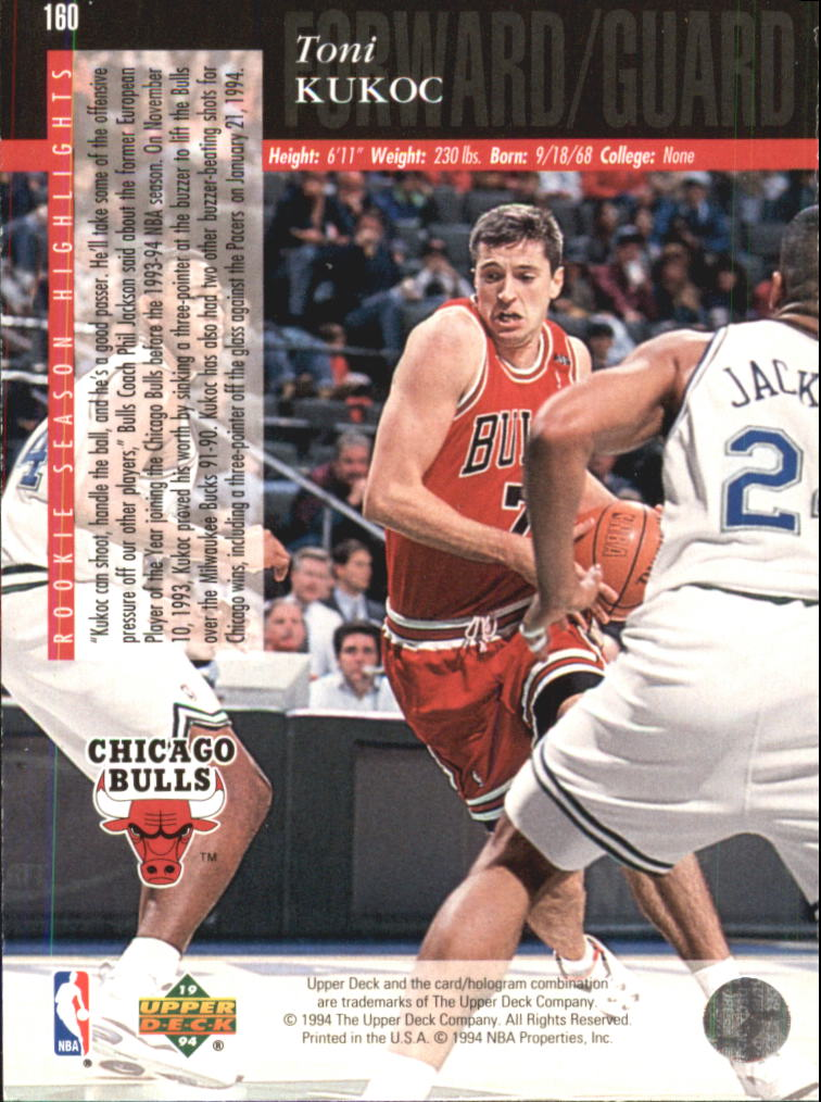 1993-94-Upper-Deck-SE-Electric-Court-Basketball-Cards-Pick-From-List thumbnail 193