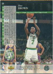 1993-94-Upper-Deck-SE-Electric-Court-Basketball-Cards-Pick-From-List thumbnail 211