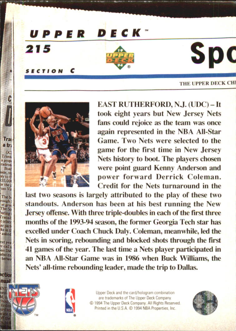 1993-94-Upper-Deck-SE-Electric-Court-Basketball-Cards-Pick-From-List thumbnail 246