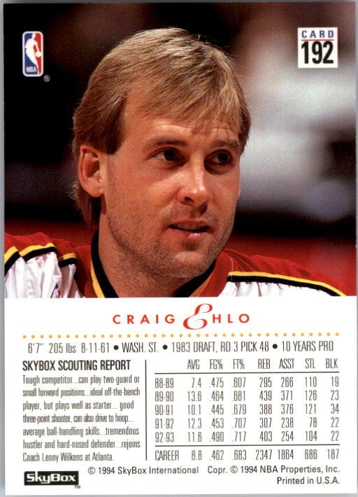 1993-94 SkyBox Premium #192 Craig Ehlo back image