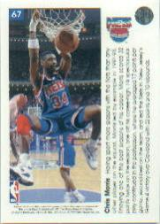 1993-94-Upper-Deck-Pro-View-Basketball-Cards-Pick-From-List thumbnail 117