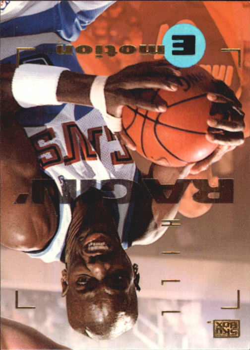 1994-95 Emotion #15 Tyrone Hill
