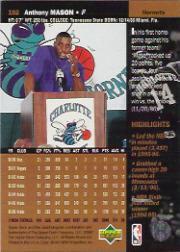 1996-97 Upper Deck #192 Anthony Mason back image