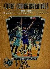 1996-97 UD3 Court Commemorative Autographs #C2 Damon Stoudamire