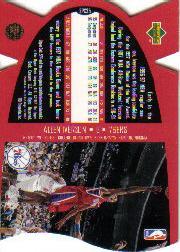 1997 SPx #35 Allen Iverson back image